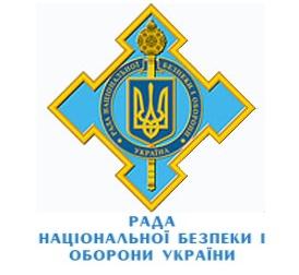 logo-rnbo-1