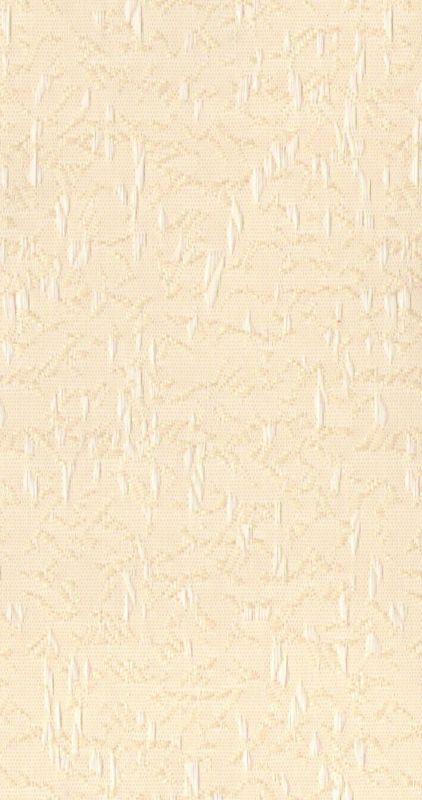 Аврора 167022 персик