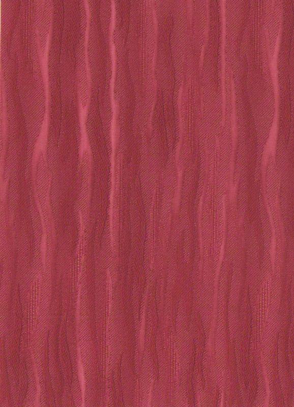 Ванго г4505 темнорозовый