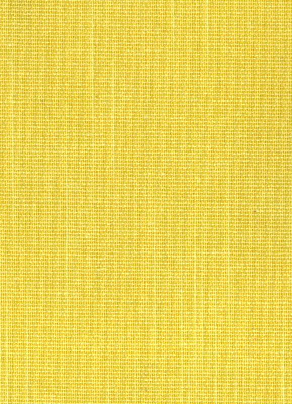 Итака 1432 лимонный
