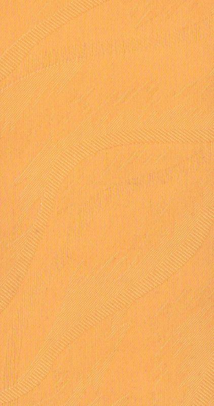 Сандра 115-071 желтый