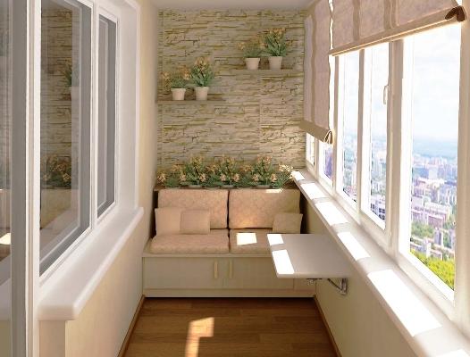 балкон (1)