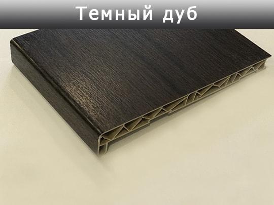 темный-дуб-min