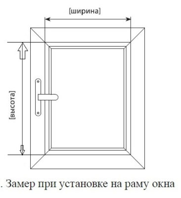 установка рефлексол